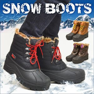 スノーブーツ 靴 メンズ ワークブーツ 防水ブーツ 防寒靴 ブーツ スノーシューズ レインブーツ レイン シューズ ビーンブーツ 靴 コスビー cosby 2017 冬|shoesquare