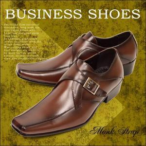 ビジネスシューズ スクエアトゥ  ロングノーズ 靴 モンク|shoesquare