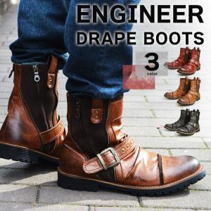 エンジニアブーツ ワークブーツ 靴 メンズ ブーツ ドレープ メンズブーツ シューズ ロングブーツ ショートブーツ ベルト サイドジッパー 2018 冬|shoesquare