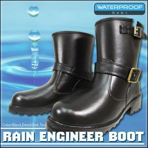 防水ブーツ ワークブーツ エンジニアブーツ スノーブーツ 靴 メンズ ブーツ メンズ 防寒 雨の日 レインブーツ レイン シューズ ビジネス シューズ 2018 冬|shoesquare