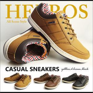 スニーカー メンズ 靴 メンズ シューズ カジュアルシューズ 人気 ローカット トレッキング スニーカー メンズ靴|shoesquare