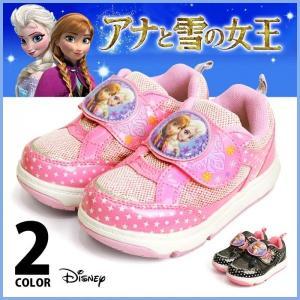 ディズニー Disney アナと雪の女王 プリンセス スニーカー|shoesquare