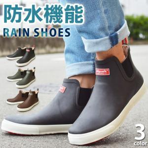 ※当店はビジネスシューズ 防水 スニーカー ブーツ ドライビングシューズ サイドゴアブーツ 本革靴 ...