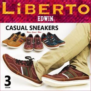 靴 メンズ スニーカー メンズスニーカー シューズ カジュアルシューズ ローカット カジュアル メンズ 靴 shoesquare