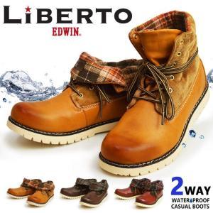 スノーブーツ 靴 メンズ 2WAY ワークブーツ ブーツ 防寒靴 防水ブーツ レインブーツ スノーシューズ レイン シューズ 雨の日 靴 2017 冬 shoesquare