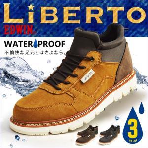 LiBERTO-EDWIN-リベルト エドウィン メンズ ブーツ 防水 防滑 レインシューズ ワークブーツ ショートブーツ マウンテンブーツ アウトドア 靴 メンズシューズ|shoesquare