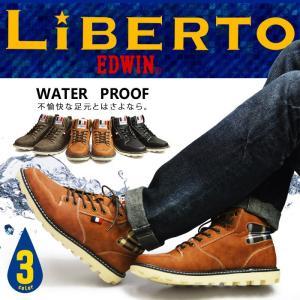 【LiBERTO-EDWIN】メンズ ブーツ メンズブーツ 防水 防滑 レインシューズ スノーブーツ ワークブーツ ショート マウンテンブーツ アウトドア 靴 メンズシューズ|shoesquare
