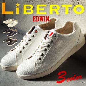 靴 メンズ スニーカー メンズ カジュアル 靴 メンズシューズ スリッポン 編み込み カジュアルシューズ LIBERTO EDWIN リベルト エドウィン|shoesquare