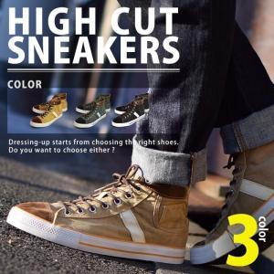 ハイカット スニーカー 靴 メンズ カジュアル シューズ スリッポン レースアップ メンズスニーカー カジュアルシューズ ミドルカット メンズ 靴|shoesquare
