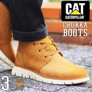 キャタピラー CAT SIDCUP チャッカブーツ 本革 革靴 ブーツ メンズ CATERPILLE...