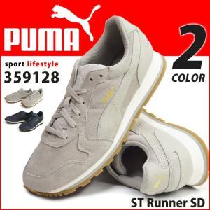 PUMA プーマ ST Runner SD メンズ ランニングシューズ スニーカー カジュアル スポーツシューズ トレーニングシューズ ウォーキング 通勤 通学 靴 軽量|shoesquare