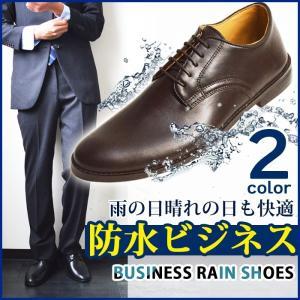 レインシューズ レースアップ メンズ ブーツ 防水 スノーシューズ ラバーシューズ 雨靴 防滑 男 靴 NEWT メンズシューズ 茶 黒|shoesquare