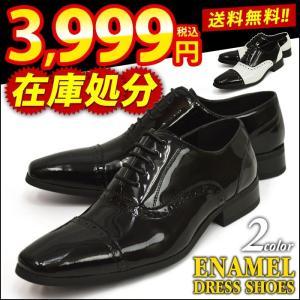 ビジネスシューズ メンズ ドレスシューズ エナメルシューズ カジュアルシューズ フォーマル ビジネス ストレートチップ パーティー 革靴 メンズシューズ 靴|shoesquare