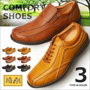 ウォーキングシューズ ビジネスシューズ 靴 メンズ 幅広 3E 防滑 スニーカー シューズ 革靴 紳士靴 スリッポン レースアップ カジュアル シューズ|shoesquare