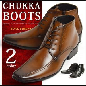 ビジネスシューズ メンズ ブーツ サイドジップ ジッパー レースアップ チャッカブーツ ショートブーツ ドレスシューズ 革靴 メンズブーツ 紳士靴|shoesquare