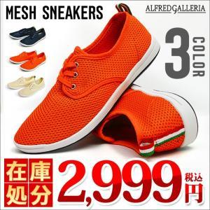 メッシュ 靴 メンズスニーカー カジュアルシューズ スニーカー メンズ 軽量 通気性 アウトドア タウン メンズ靴 メンズシューズ|shoesquare