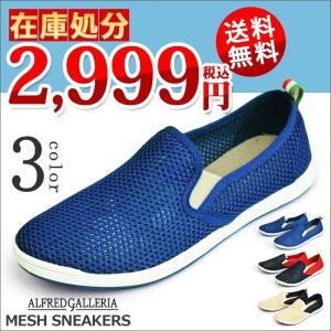 メンズ スニーカー メッシュ 靴 スリッポン カジュアルシューズ 軽量 通気性 アウトドア タウン メンズ靴 メンズシューズ|shoesquare