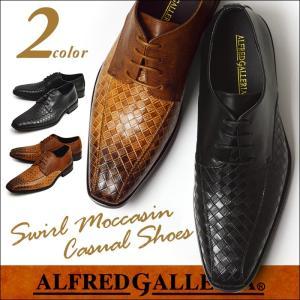 ビジネスシューズ メンズ カジュアルシューズ フォーマル ドレスシューズ スワールモカシンロングノーズ 革靴 編み込み 型押し 紳士靴 メンズシューズ|shoesquare