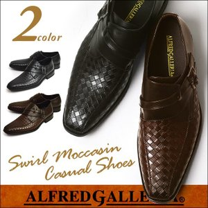ビジネスシューズ メンズ カジュアルシューズ フォーマル ドレスシューズ スワールモカシン ロングノーズ 革靴 メンズ 靴 紳士靴 ベルト モンクストラップ|shoesquare