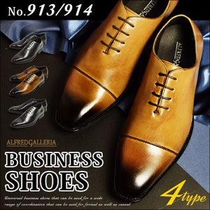 ビジネスシューズ メンズ メンズシューズ 革靴 ホールカット カジュアル フォーマル ストレートチッ...