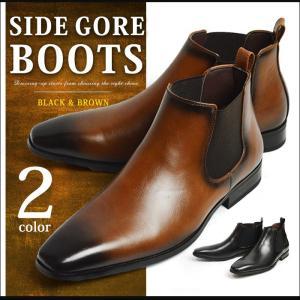 ビジネスシューズ メンズ ブーツ サイドゴア スリッポン チャッカブーツ ショートブーツ ドレスシューズ 革靴 メンズブーツ 紳士靴 靴 メンズシューズ|shoesquare