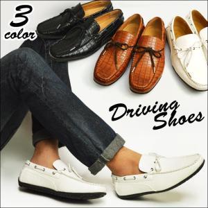 ドライビングシューズ メンズ メンズ ローファー クロコダイル スリッポン 靴 スニーカー 運転 ドライブ カジュアル シューズ|shoesquare