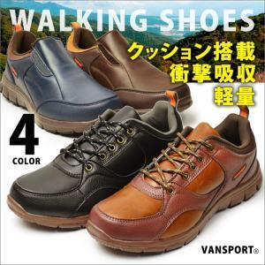 ウォーキングシューズ メンズ コンフォートシューズ 靴 メンズ ウィーキング シューズ|shoesquare