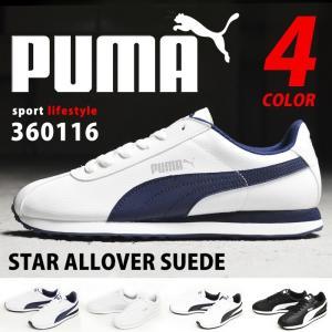 【PUMA】 プーマ Turin チューリン スニーカー カジュアル ランニング メンズ シューズ ウォーキングシューズ 運動靴 通学 靴 メンズシューズ 【取り寄せ】|shoesquare