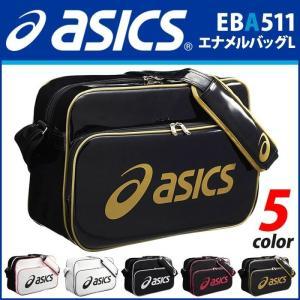 アシックス asics エナメル ショルダーバッグ 鞄 容量約26L 肩掛け バッグ トレーニング ランニング フィットネス ジム 通学 部活 【取り寄せ】|shoesquare