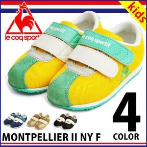 le coq sportif ルコックスポルティフ MONTPELLIER 2 NY F モンペリエ キッズ 子供靴 新学期 ジュニア マジックテープ カップインソール 運動靴 【取り寄せ】|shoesquare