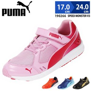 puma プーマ SPEED MONSTER V3 スピードモンスター キッズスニーカー 子供靴 新学期 ジュニア マジックテープ 女の子 男の子 通学 靴 子供 運動会 【取り寄せ】|shoesquare