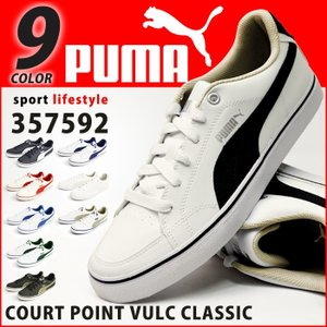 PUMA プーマ Court Point Vulc Classic コートポイントバルククラシック スニーカー カジュアル ランニングシューズ メンズ シューズ 【取り寄せ】 shoesquare