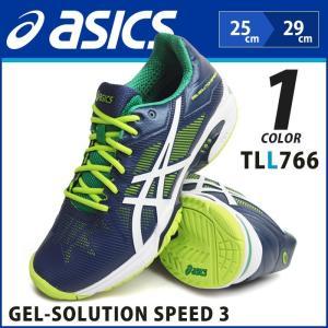 asics アシックス GEL-SOLUTION SPEED 3 テニスシューズ スポーツシューズ トレーニングシューズ ランニングシューズ メンズ 【取り寄せ】|shoesquare