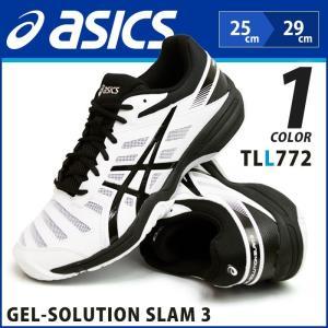 asics GEL-SOLUTION SLAM 3 テニスシューズ メンズ  スポーツシューズ トレーニングシューズ スニーカー ウォーキング テニス 運動靴 【取り寄せ】|shoesquare