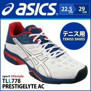 asics アシックス PRESTIGELYTE AC プレステージライト テニス ランニング メンズ スニーカー レディース ユニセックス 男女両用 軽量 【取り寄せ】|shoesquare