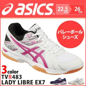 asics アシックス LADY LIBRE EX7 バレーボールシューズ レディース バレーボール スポーツ スニーカー 女の子 軽量 屈曲性 部活 球技 【取り寄せ】|shoesquare