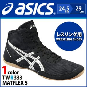 asics アシックス MATFLEX 5 レスリングシューズ キッズ ジュニア レスリング スポーツ  スニーカー 軽量 屈曲性 グリップ力 運動靴 部活 【取り寄せ】|shoesquare