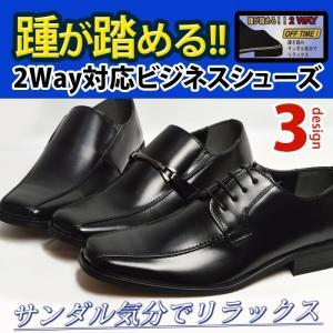 ビジネスシューズ メンズ ビジネスサンダル スリッポン スワールモカ スクエアトゥ 紳士靴 ビット ローファー フォーマル レースアップ 紐靴【取り寄せ】|shoesquare