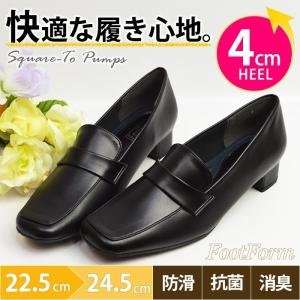 「Foot Form」パンプス レディース ビジネスシューズ ヒール 5cm スクエアトゥ 多機能 女性 抗菌 消臭 防滑 通勤 婦人靴 美脚 冠婚葬祭 クッション 【取り寄せ】|shoesquare