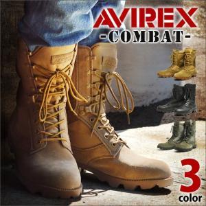 【AVIREX アビレックス】メンズ ブーツ メンズブーツ COMBAT コンバット 本革 レザー スエード コンバットブーツ エンジニアブーツ ライダース【取り寄せ】|shoesquare