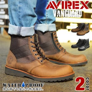 【AVIREX アビレックス】メンズ ブーツ メンズブーツ VANGUARD ヴァンガード 本革 防水 レザー レインブーツ レインシューズ サイドジッパー  【取り寄せ】|shoesquare