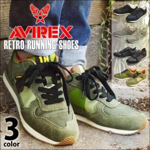 AVIREX アビレックス RIOT ライオット 本革 メンズ スニーカー メンズシューズ ランニングシューズ ローテク ミリタリー 迷彩 軽量 防滑 【取り寄せ】|shoesquare