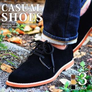 ワークブーツ デザートブーツ チャッカブーツ メンズブーツ ショートブーツ 靴 シューズ メンズシューズ プレーントゥ スエード スウェード プレーントゥ|shoesquare