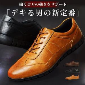 ビジネスシューズ メンズ スニーカー 革靴 コンフォートシューズ カジュアルシューズ サイドゴア フォーマル 屈曲性 防滑 衝撃吸収 靴 メンズシューズ|shoesquare