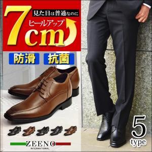 ビジネスシューズ 靴 メンズ 革靴 シークレットシューズ スリッポン 防滑 抗菌 消臭 幅広 インソール 紐 ストレートチップ モンクストラップ ローファー 紳士靴|shoesquare