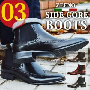 メンズ ブーツ サイドゴアブーツ メンズブーツ ショートブーツ ワークブーツ ドレスシューズ フォーマル 革靴 ビジネス ヴィンテージ ウイングチップ 靴 ジーノ|shoesquare