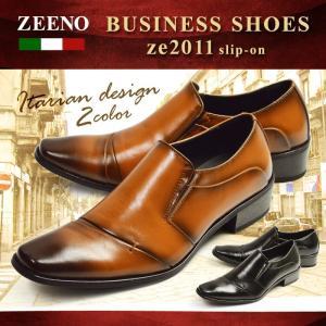 ビジネスシューズ 靴 メンズ ビジネス メンズ スクエアトゥ スリッポン ビジネスシューズ 革靴 脚長 イタリアンデザイン 紳士靴 靴 メンズ 【★】|shoesquare