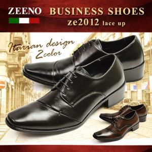 ビジネスシューズ 靴 メンズ ビジネス メンズ スクエアトゥ レースアップ ビジネスシューズ 革靴 脚長 イタリアンデザイン 紳士靴 靴 メンズ 【★】|shoesquare