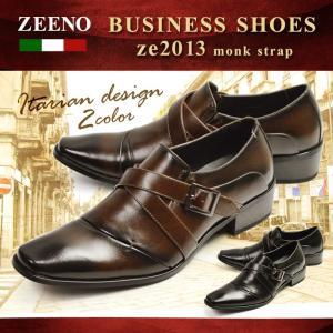 ビジネスシューズ 靴 メンズ ビジネス メンズ スクエアトゥ モンクストラップ ビジネスシューズ 革靴 脚長 イタリアンデザイン 紳士靴 靴 メンズ 【★】|shoesquare