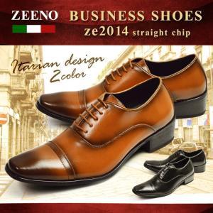 ビジネスシューズ 靴 メンズ ビジネス メンズ スクエアトゥ ストレートチップ ビジネスシューズ 革靴 脚長 イタリアンデザイン 紳士靴 靴 メンズ 【★】|shoesquare